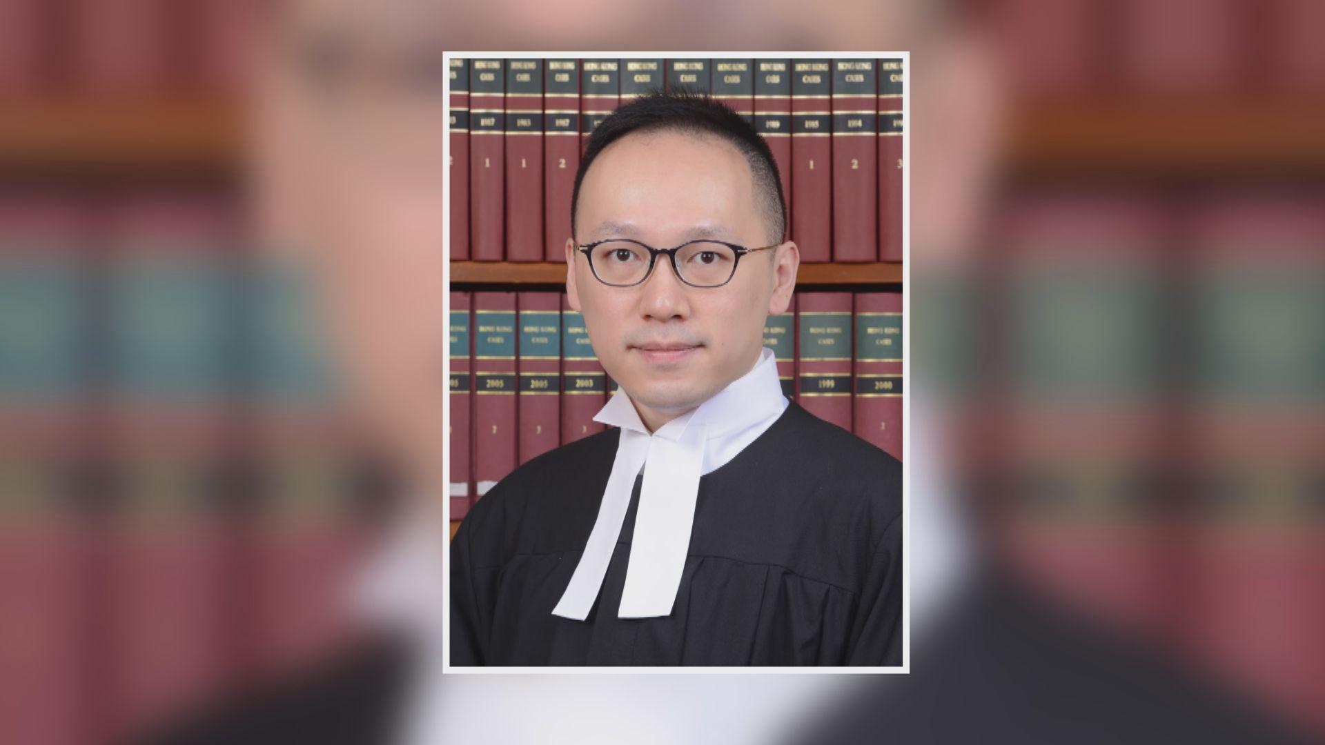 司法機構完成調查裁判官何俊堯六宗投訴 全部不成立