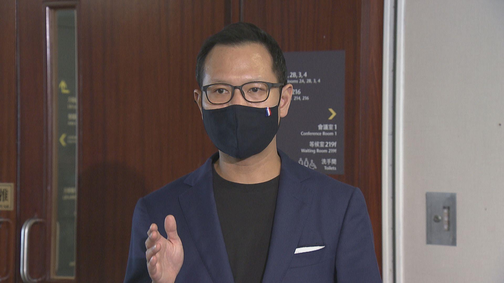 郭榮鏗籲建制派停止有規模有系統地攻擊法官