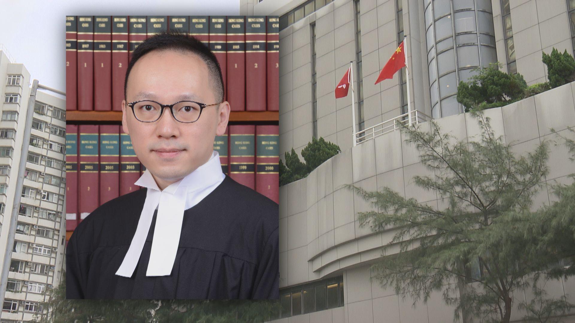 消息:裁判官何俊堯將調職處理高院案件排期