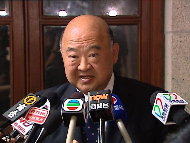 馬道立:基本法列明香港司法獨立