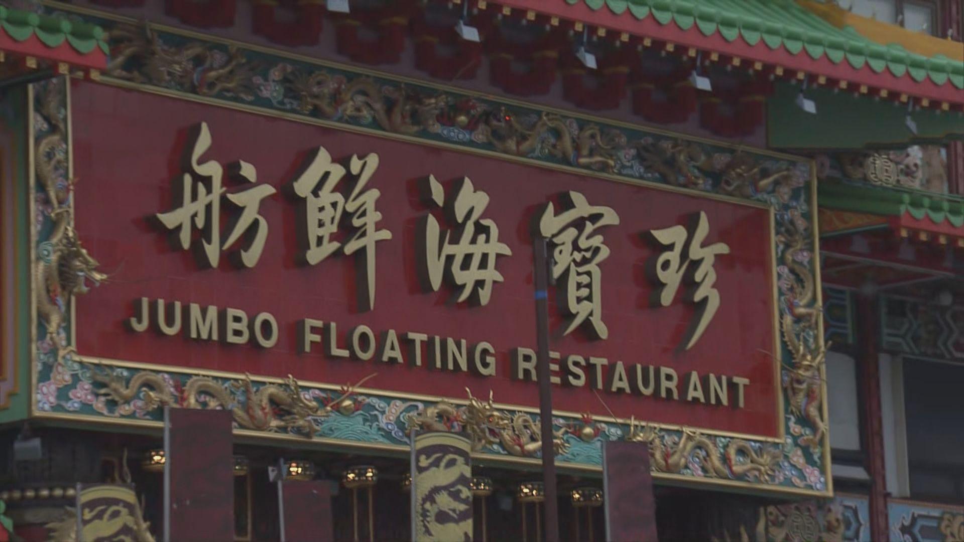 香港仔珍寶海鮮舫明起暫停營業