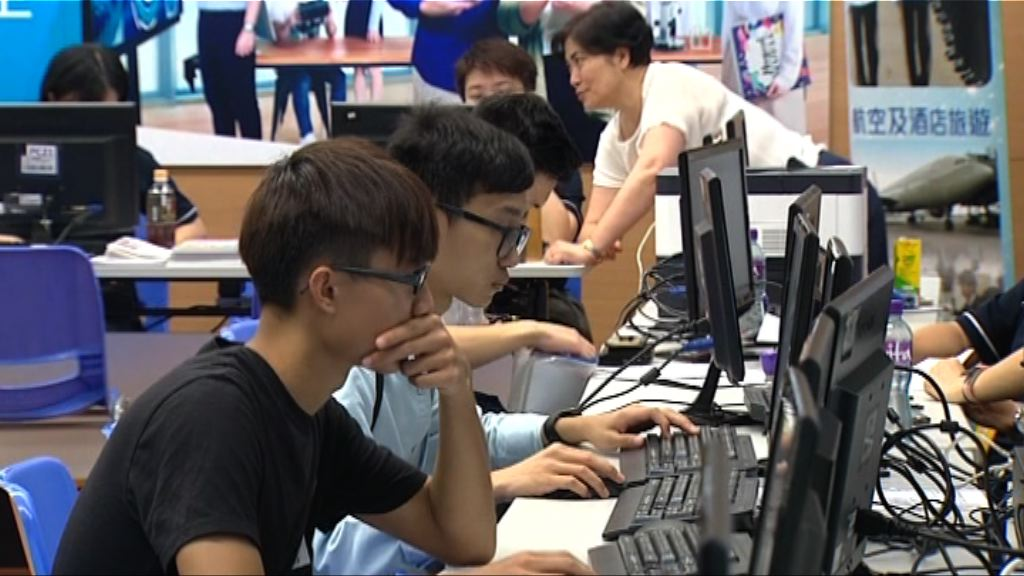 有學生指職訓局課程對未來工作較有幫助