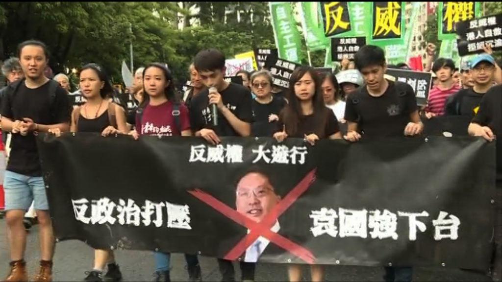 國慶日多個團體發起反威權遊行