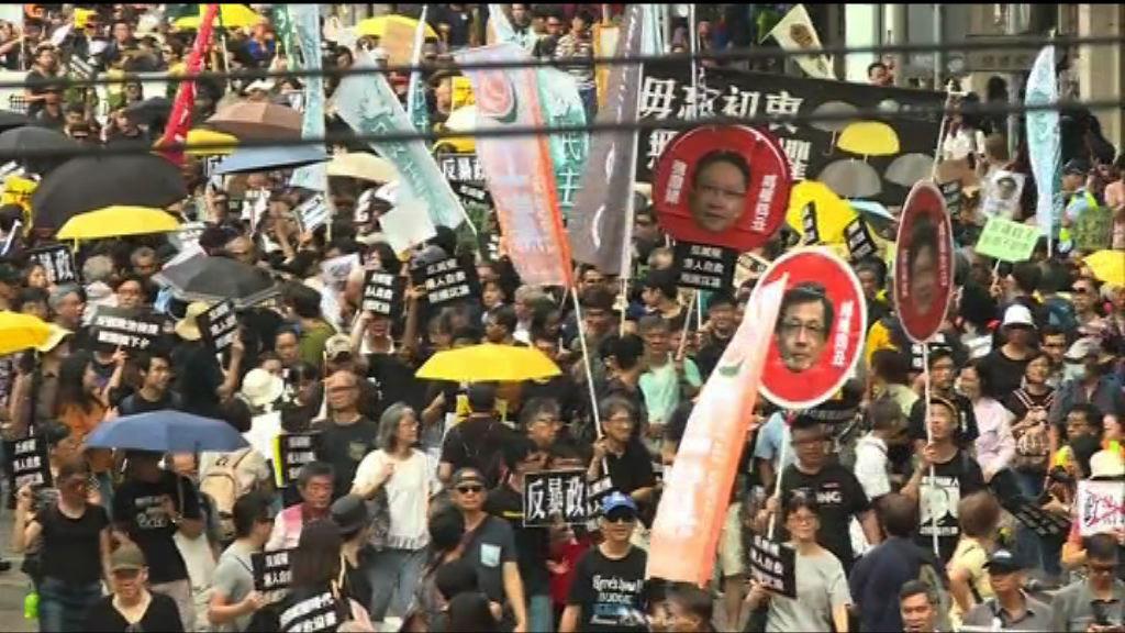 國慶日有反威權遊行 反對政治打壓