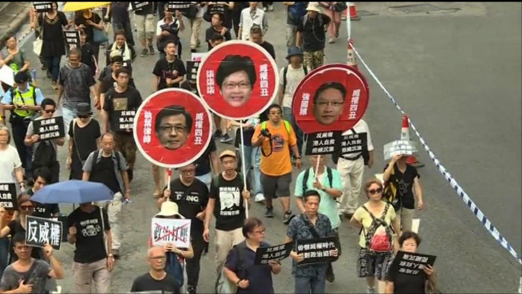 大會指近四萬人參與國慶日反威權遊行