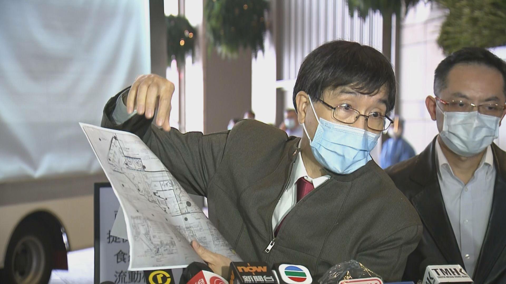 袁國勇:相信名潮食館感染群組由短距離空氣傳播引起