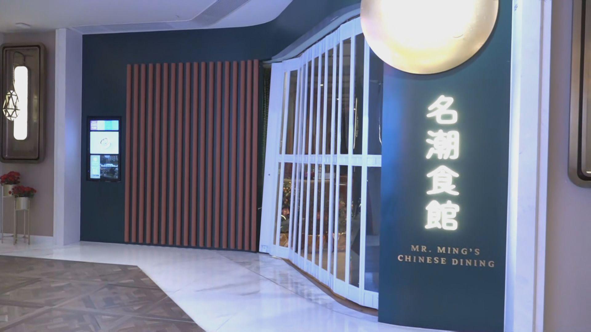 K11集團決定終止名潮食館租約