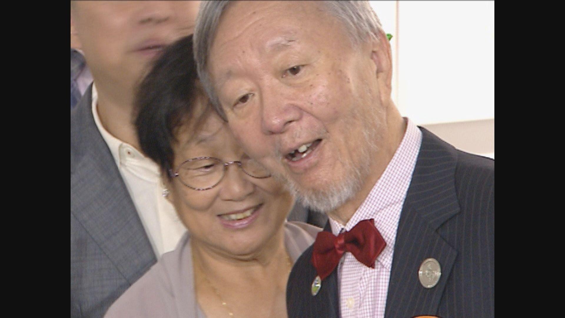 「光纖之父」高錕離世 享年84歲