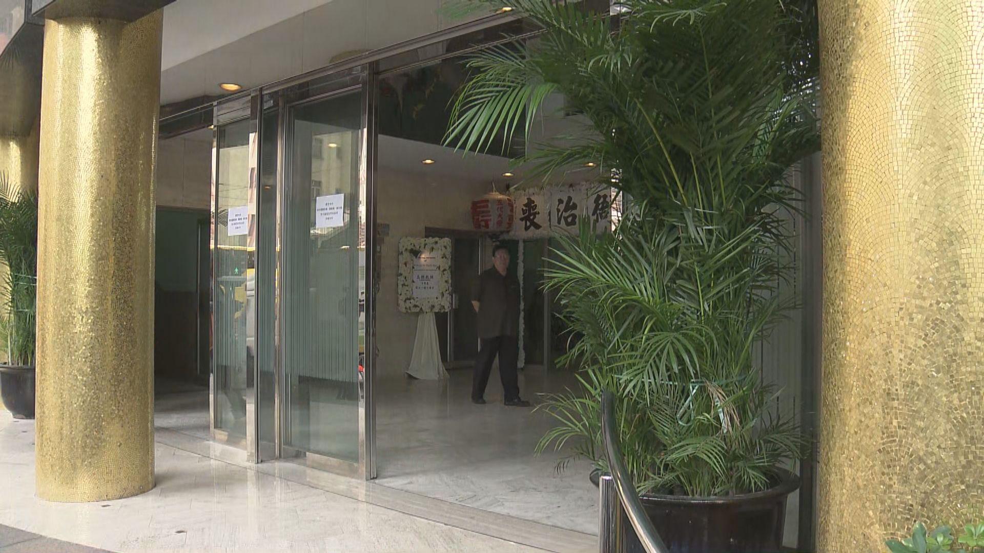 高錕於香港殯儀館舉殯