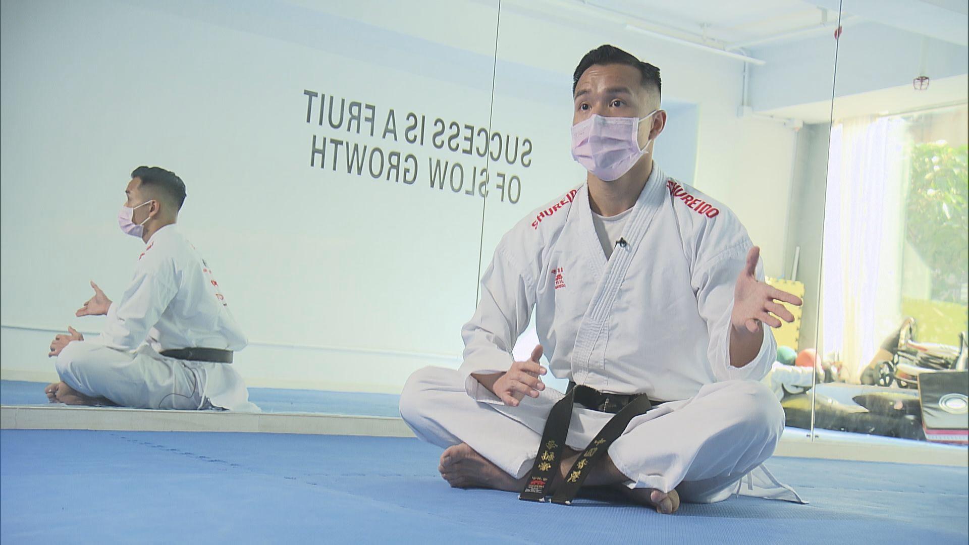 【專訪】空手道運動員李振豪確診康復後積極備戰