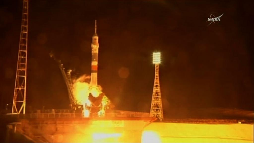 太空人乘坐聯盟號前往國際太空站