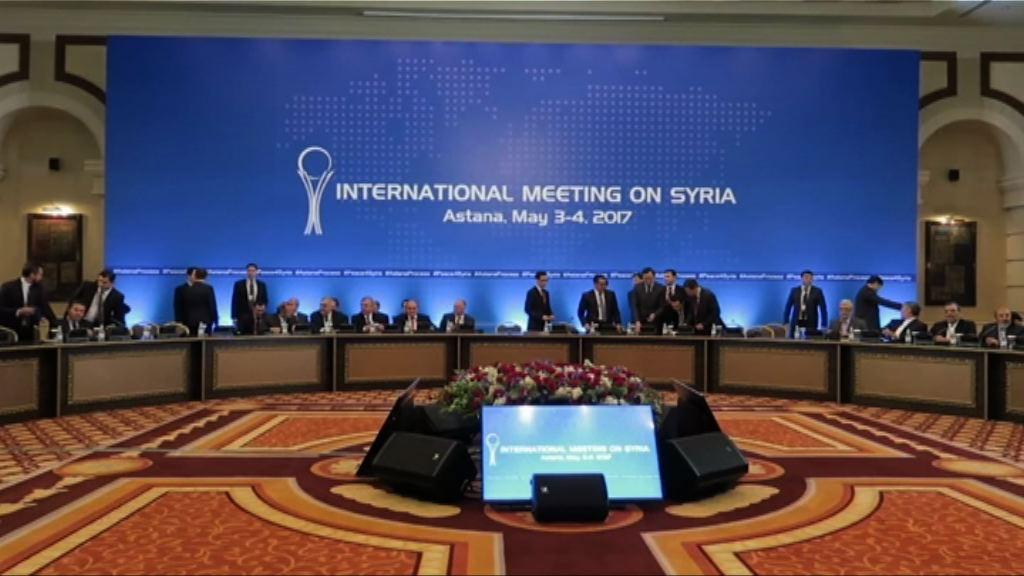 俄土伊三國簽備忘錄同意敘利亞設安全區
