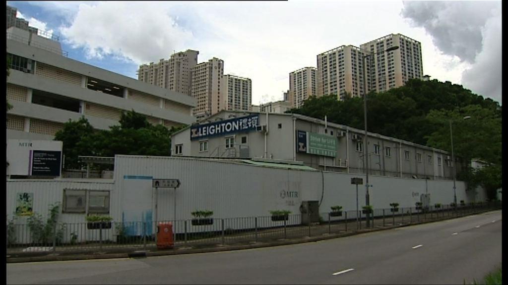 政府擬於新葵街建650個公屋單位