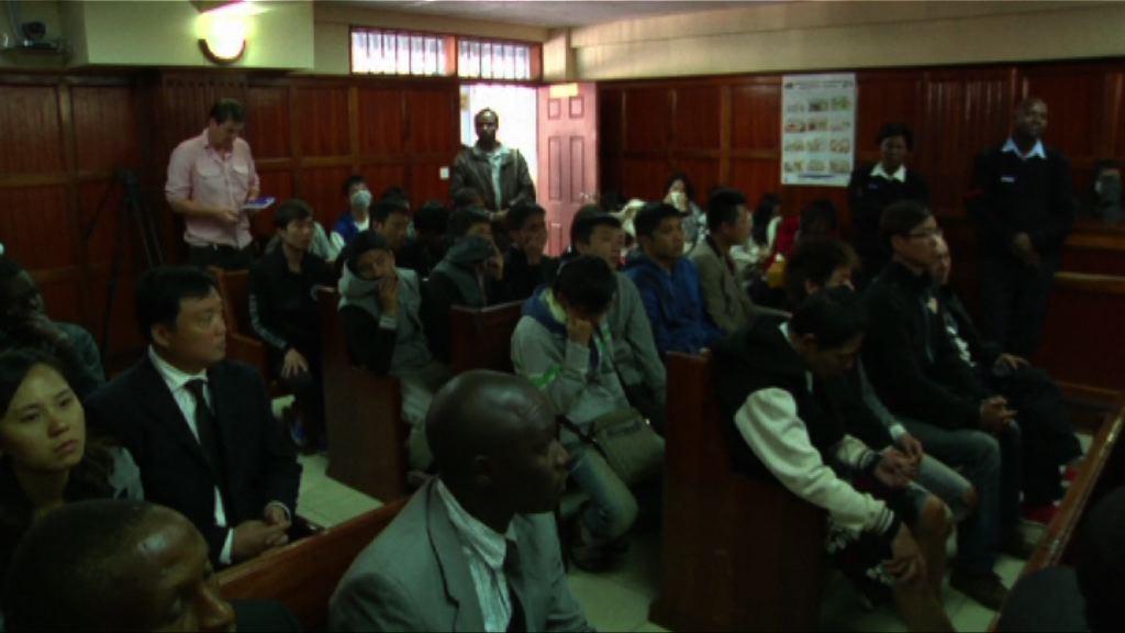 北京讚賞肯尼亞堅持一個中國政策