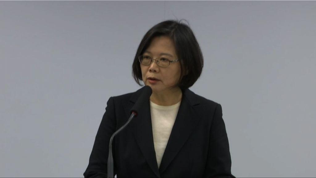 蔡英文網站譴責肯尼亞再遣台灣人到大陸