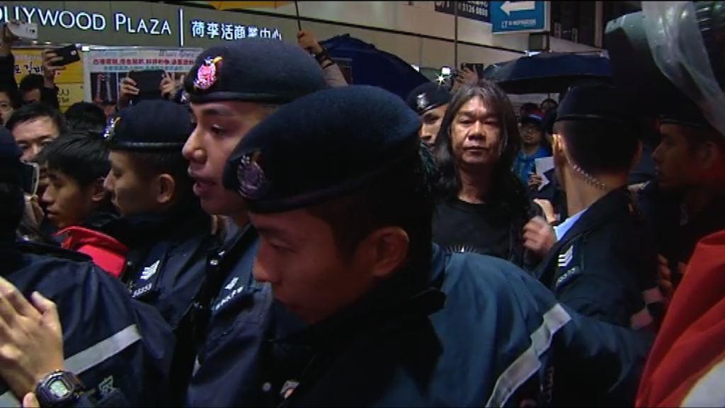 社民連梁國雄被包圍近一小時