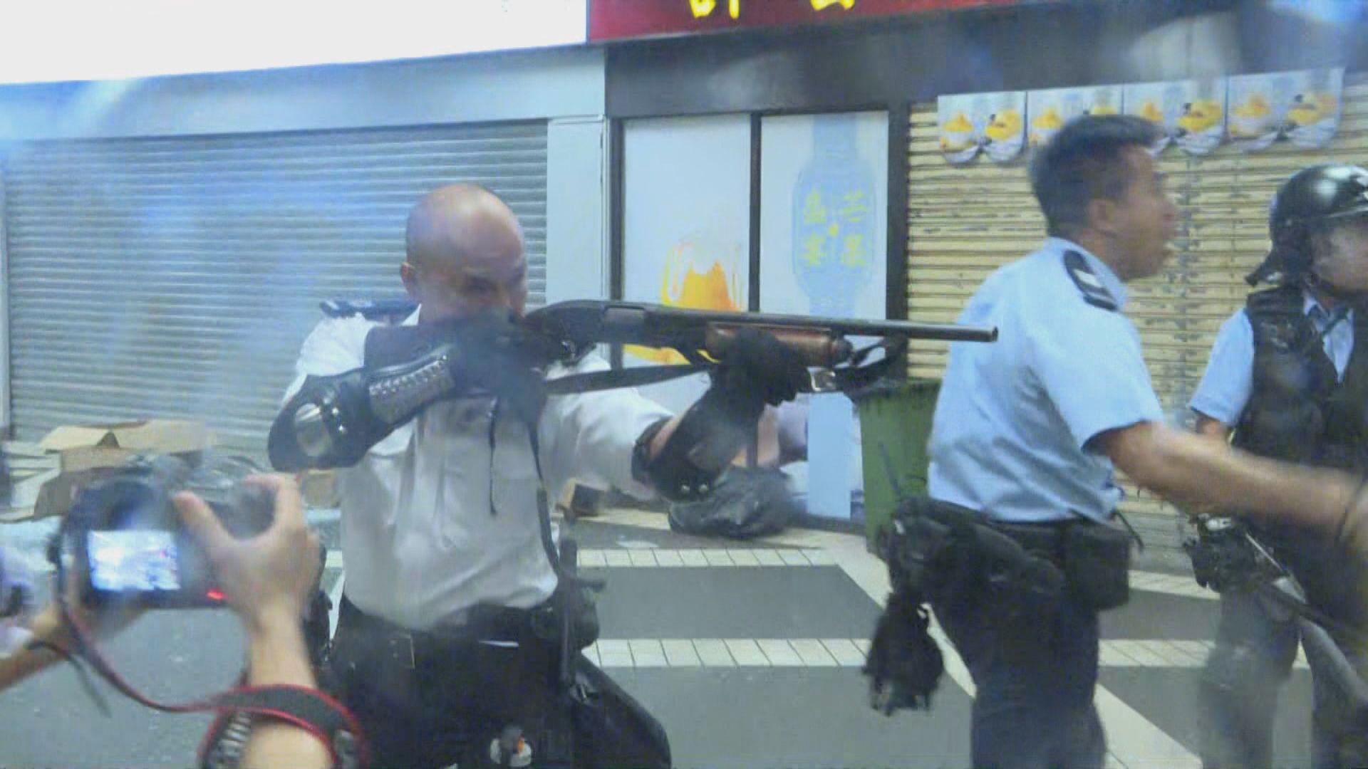 葵涌警民衝突 被包圍警長多次舉槍示警