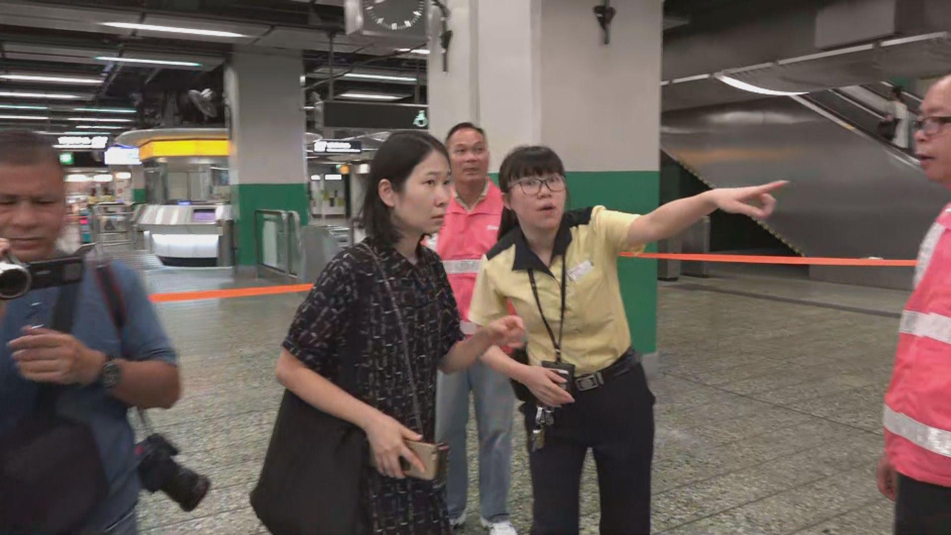 葵芳站設施受損 列車服務不受影響