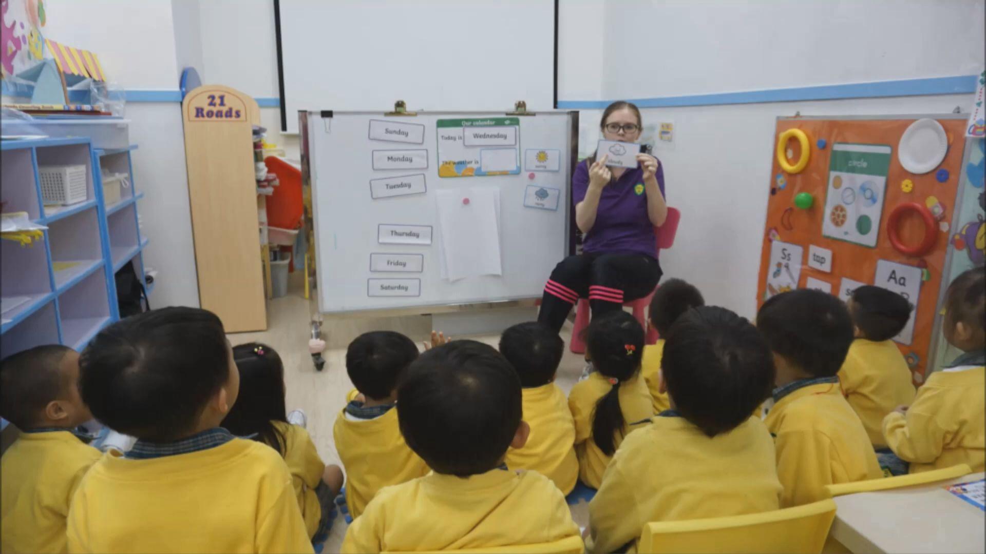 八成學前班學生退學 屯門宏廣幼稚園七月底結業