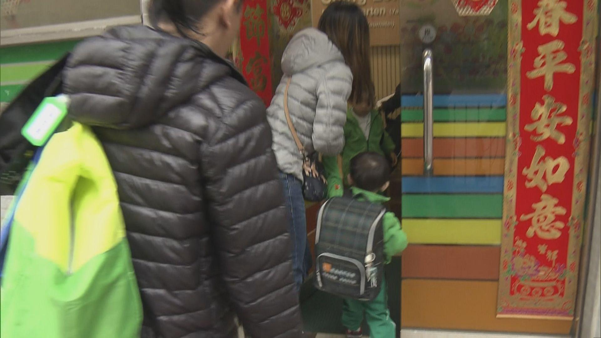 部分幼稚園復課 有校長指局方應訂停課指引