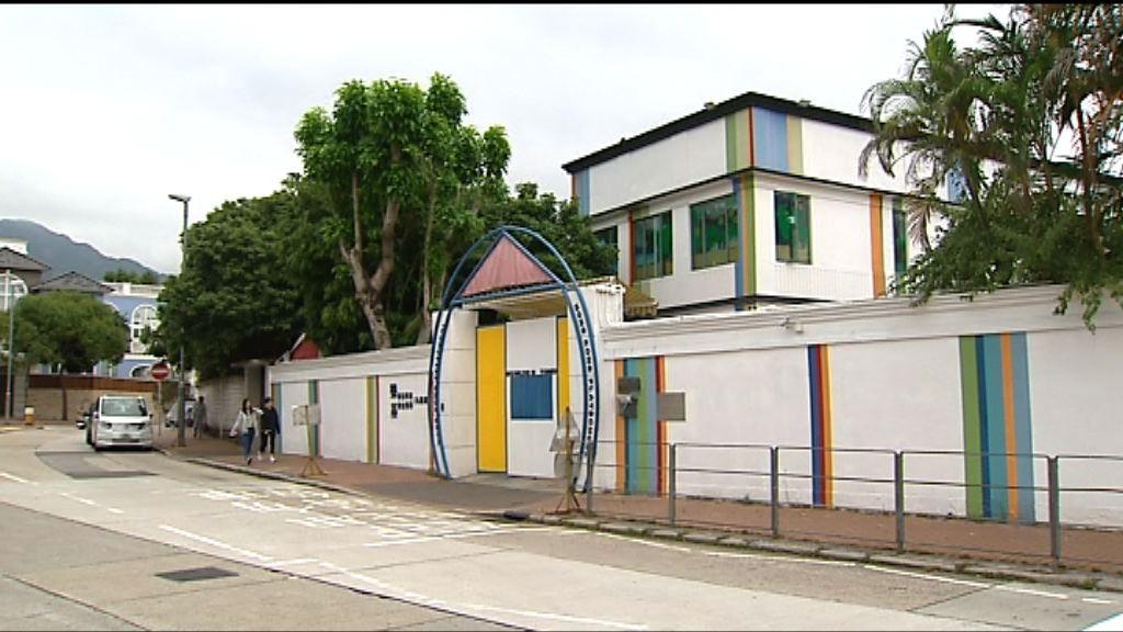 九龍塘樂基幼兒學校停辦300學生受影響