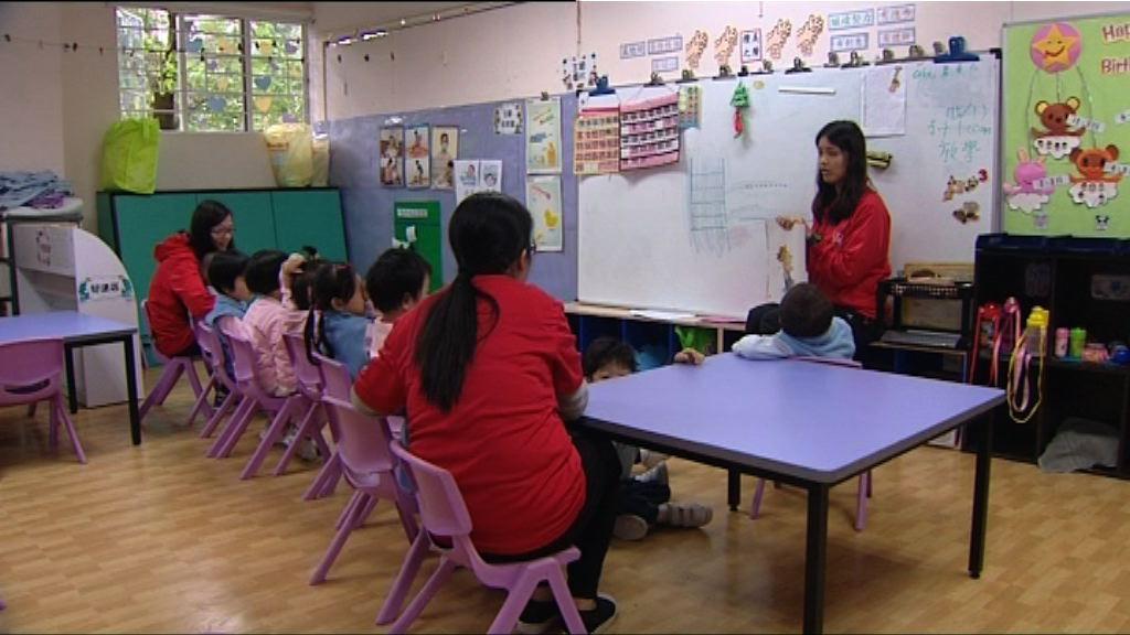 逾560間幼稚園申請加學費