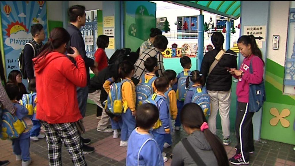 有幼稚園指政府資助不足或棄全日制課程