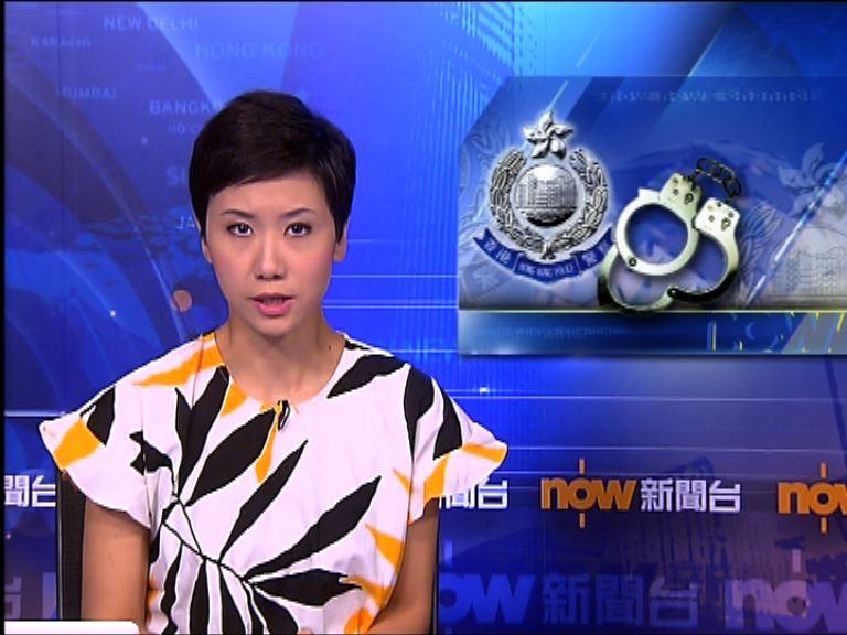 清水灣綁架案一疑犯被捕