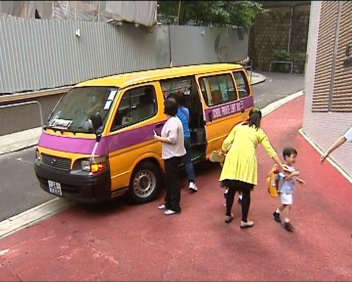 校車提早接送 復課安排大致正常