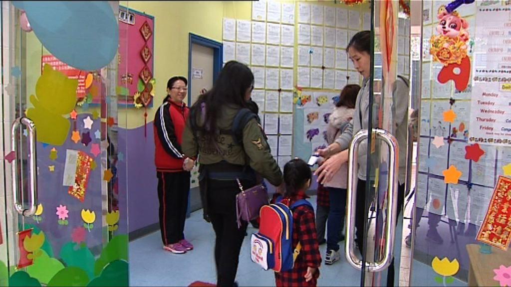 流感下提早放年假 有幼稚園會如常開放