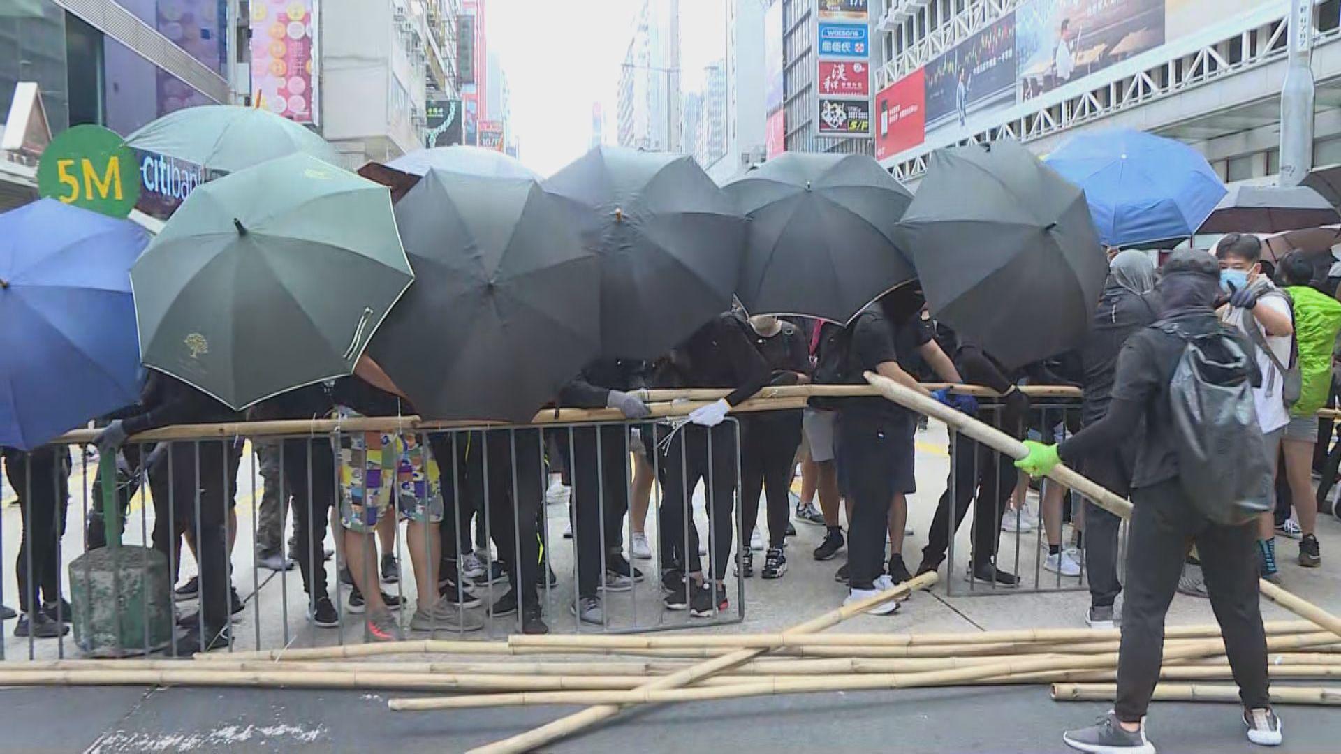 網民多區集會反禁蒙面法 彌敦道有人堵路