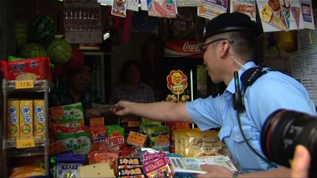 警方派傳單提醒居民提防爆竊案