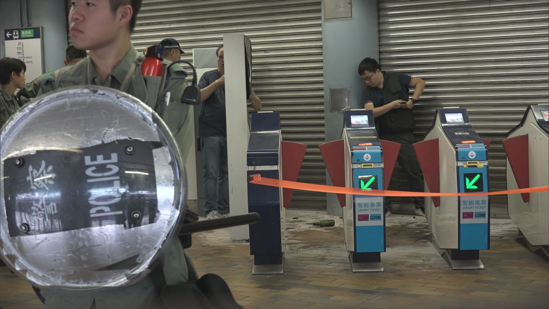 警方正調查九龍塘站遭投擲汽油彈事件