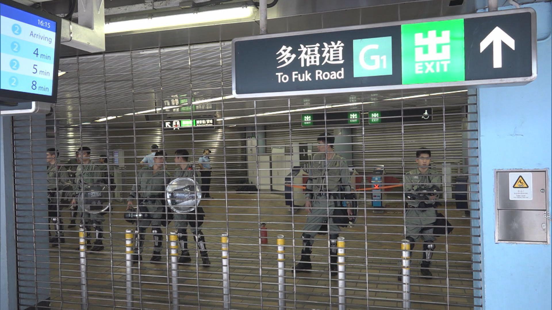 荔枝角站下午疑遭縱火 港鐵已報警處理