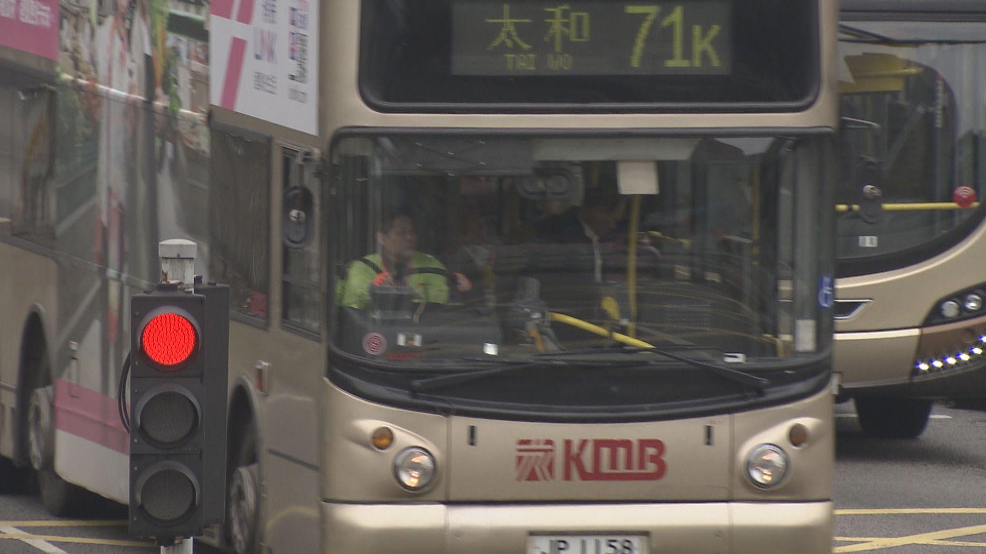 九巴、龍運巴士宣布員工加薪4.8%