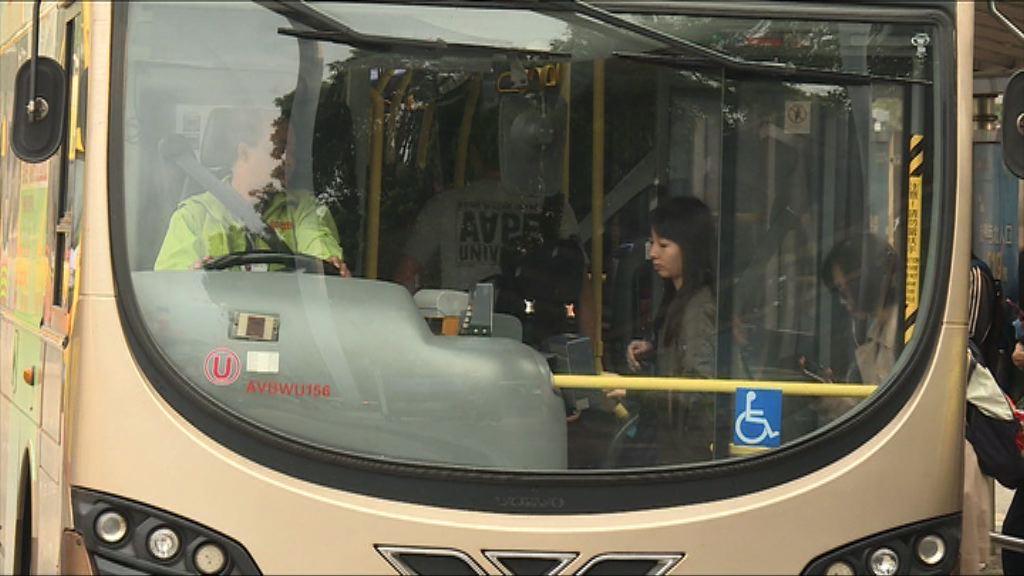 九巴下月推月票 適用於聯營隧巴及通宵路線