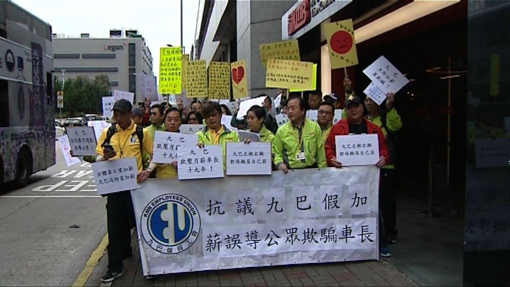 九巴未回應加薪 工會或今晚工業行動