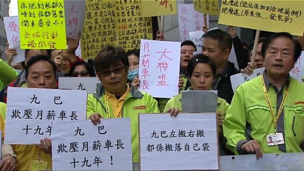 九巴工會要求真正加薪 不排除工業行動