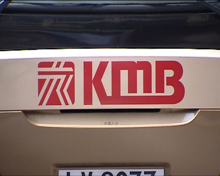 九巴及龍運巴士加薪4.2%