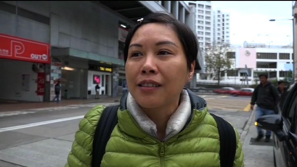 葉蔚琳獲發還職員證及復工