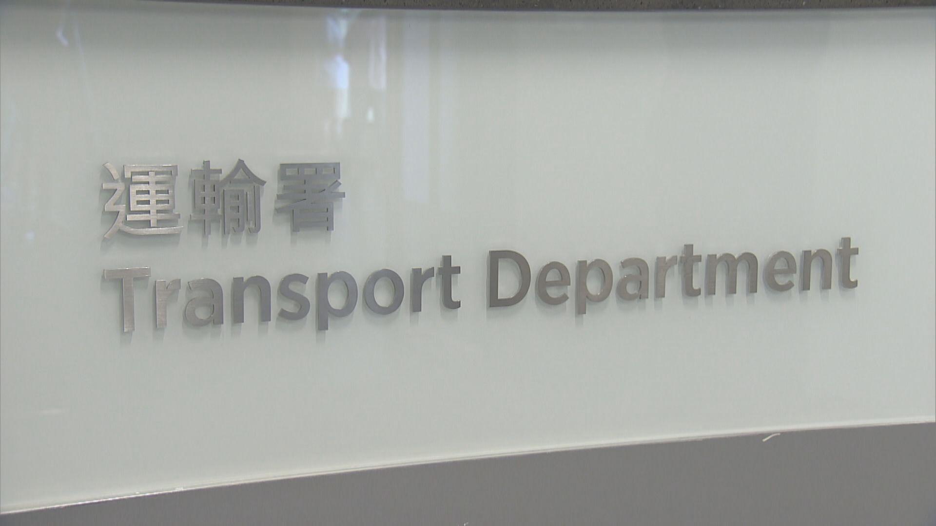 運輸署:收到多間巴士公司調整班次申請