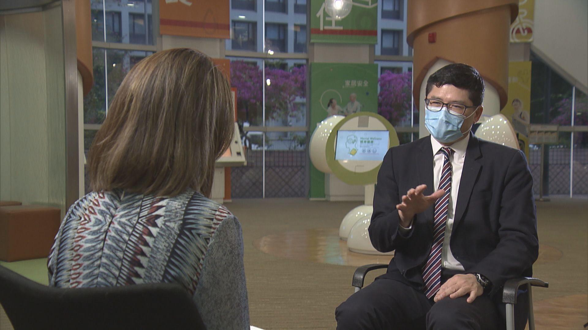 【專訪】高拔陞:醫管局實驗室有能力多做預警性篩查盡快找出隱形病人