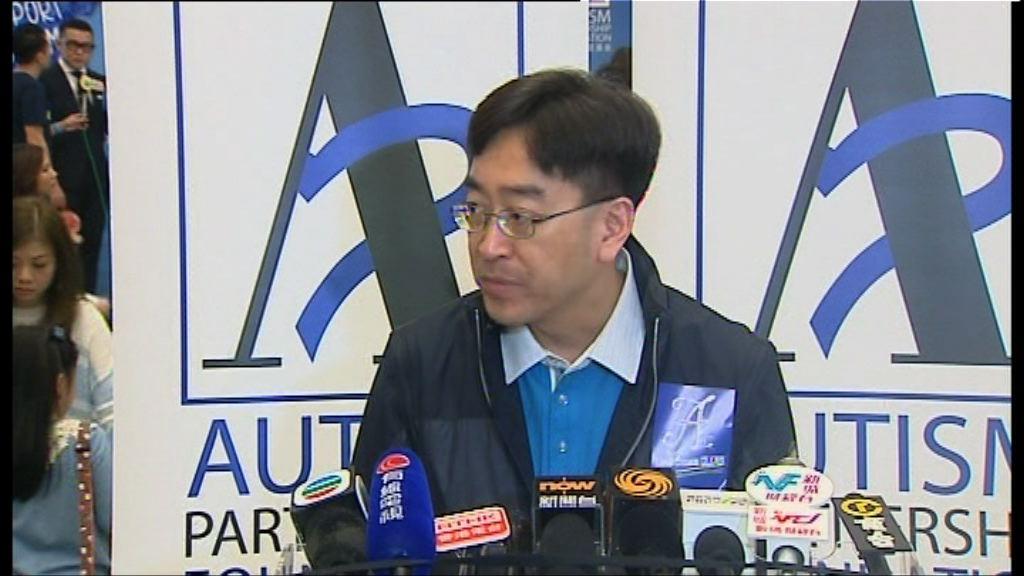 高永文:醫生註冊修訂具爭議