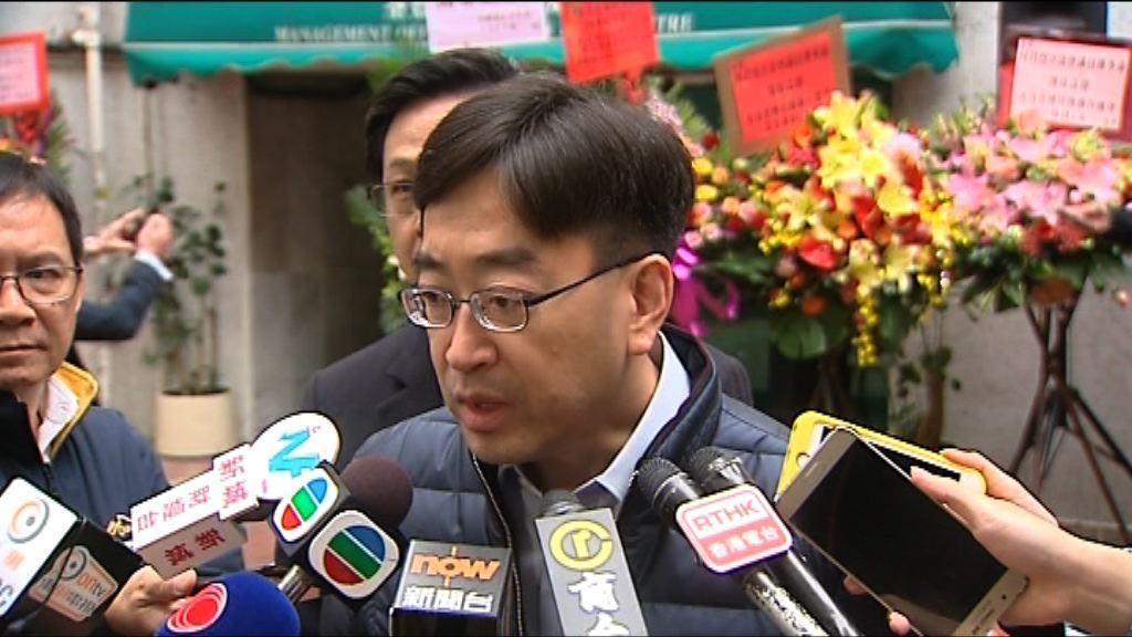 高永文關注美國農場爆H7N9