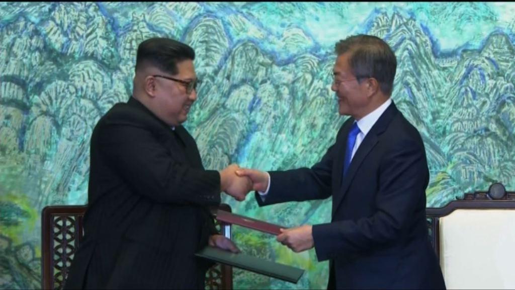 兩韓簽署板門店宣言 同意達致半島完全無核化