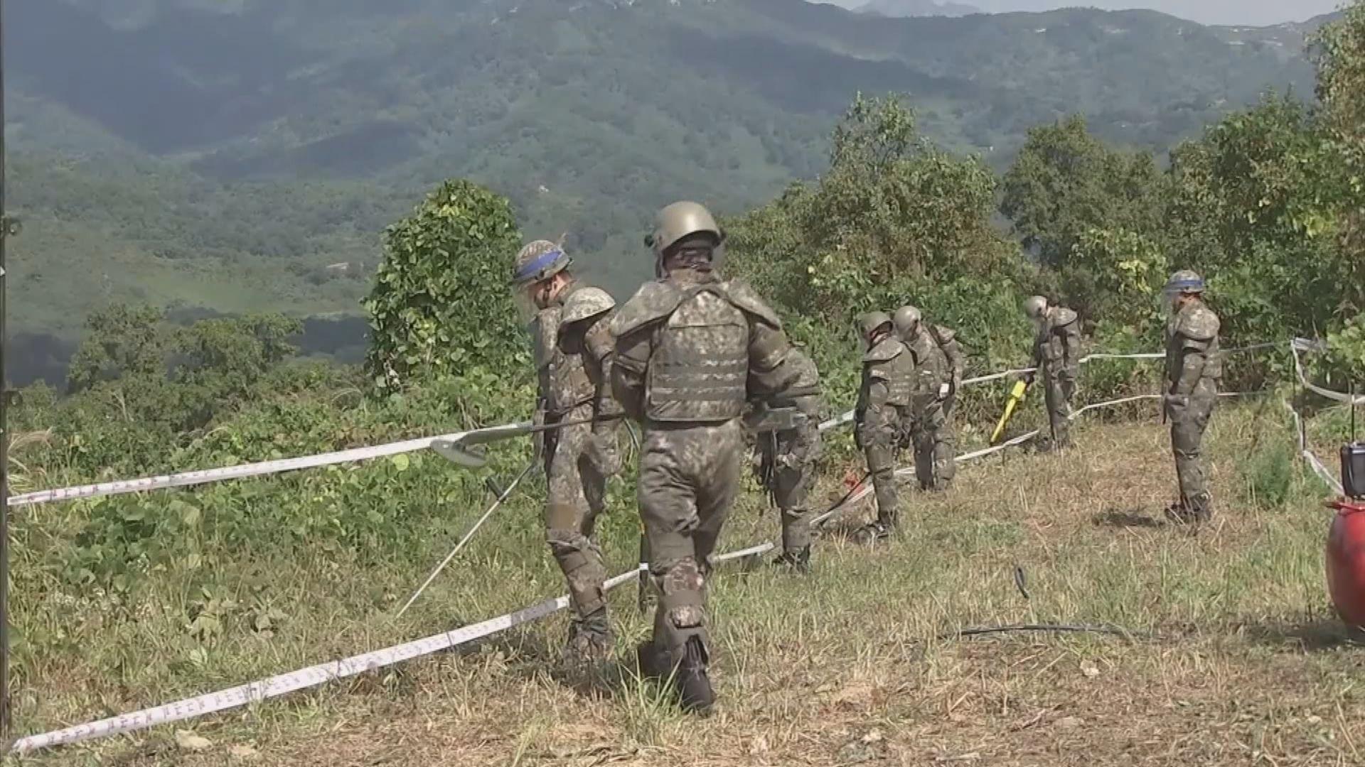 南北韓拆除非軍事區地雷