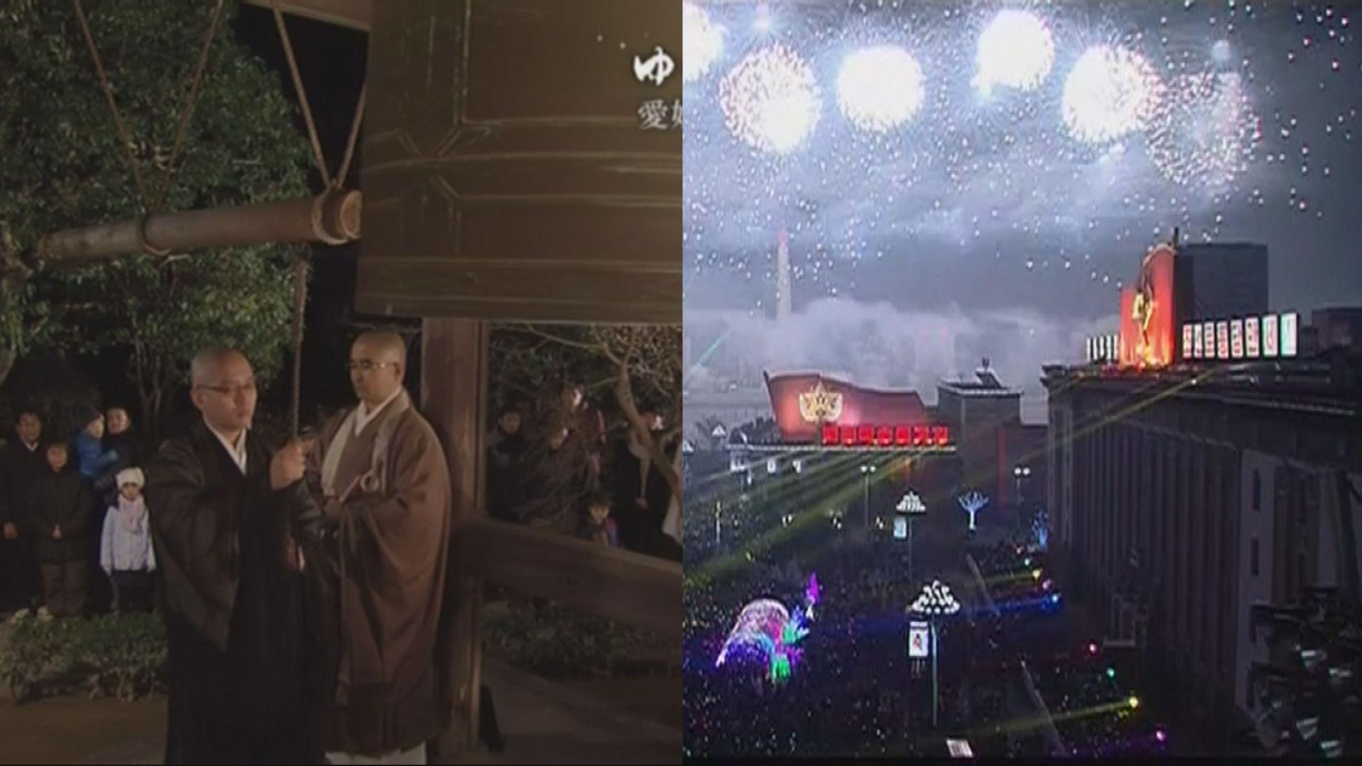 北韓南韓和日本迎接新年