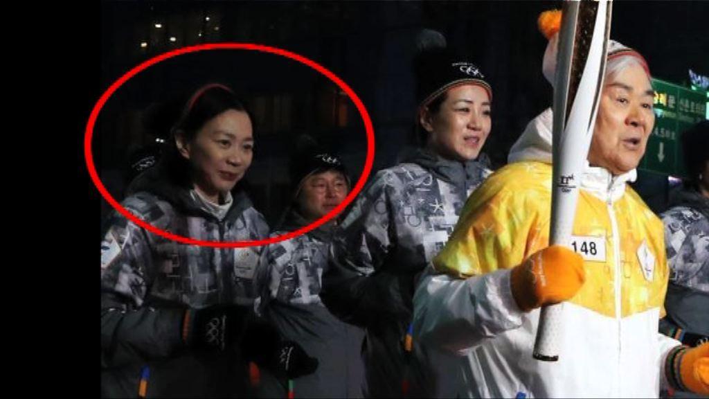 「果仁風波」大韓航空千金參與冬奧傳聖火