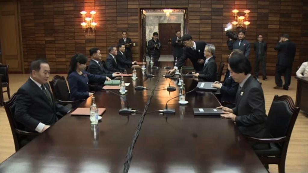 兩韓周三再磋商北韓參加冬奧事宜
