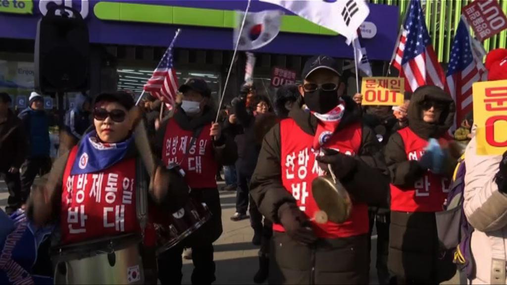 南韓有民眾抗議北韓參加平昌冬奧